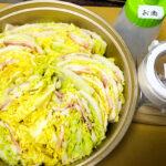 "<span class=""title"">白菜のミルフィーユ鍋</span>"